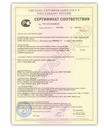 GOST R mandatory certificate of conformity