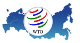 Russia is entering into the WTO: less duties on imported goods
